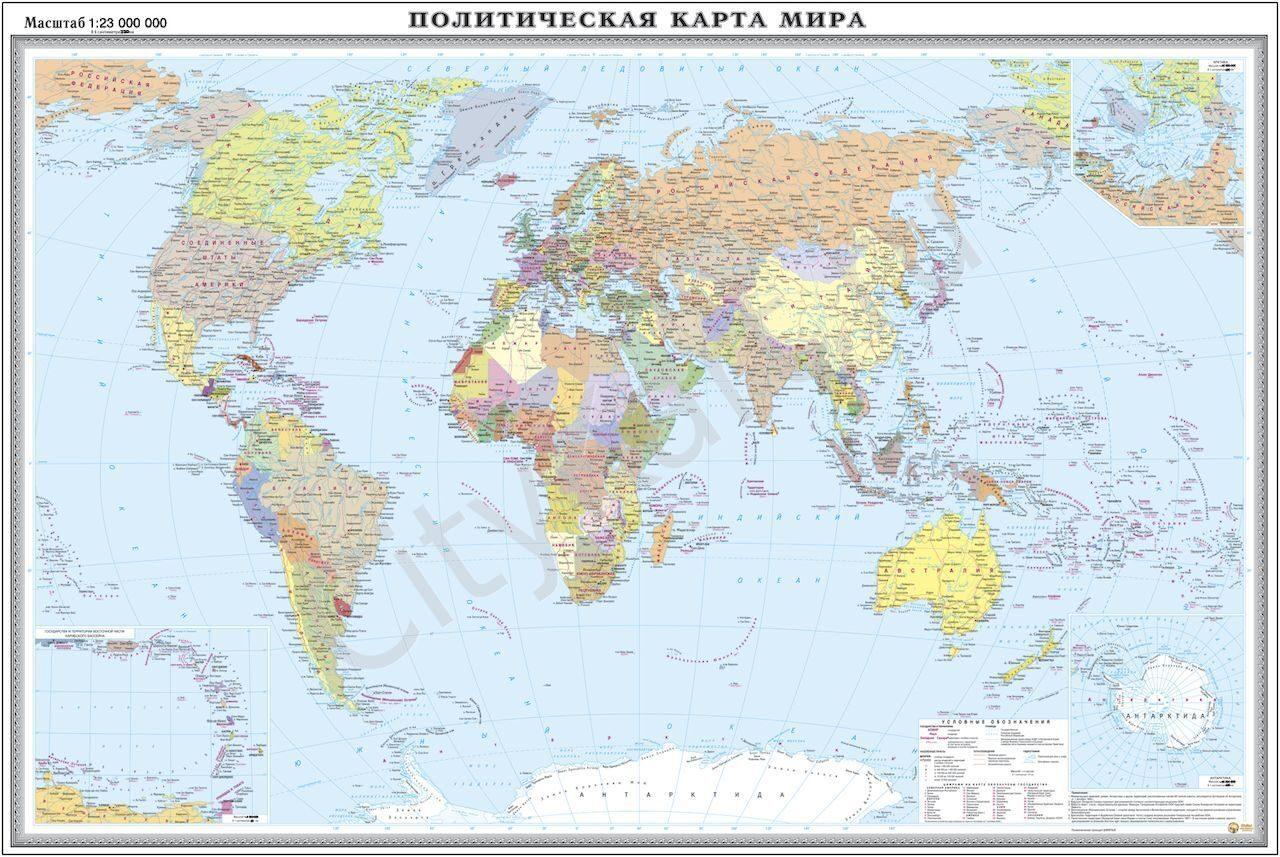 Электронные Карты России