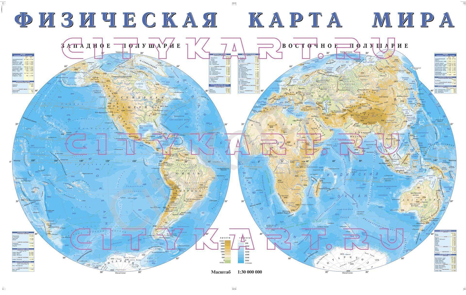 Karta Polusharij Formata 2400 H 1500 Mm Na Zh Osnove Internet